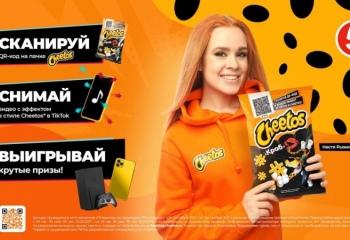 Cheetos запустил первую в России TikTok-пачку!